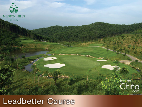 Leadbetter Course at Mission Hills Shenzhen