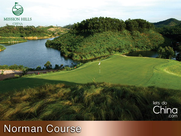 Norman Course at Mission Hills Shenzhen