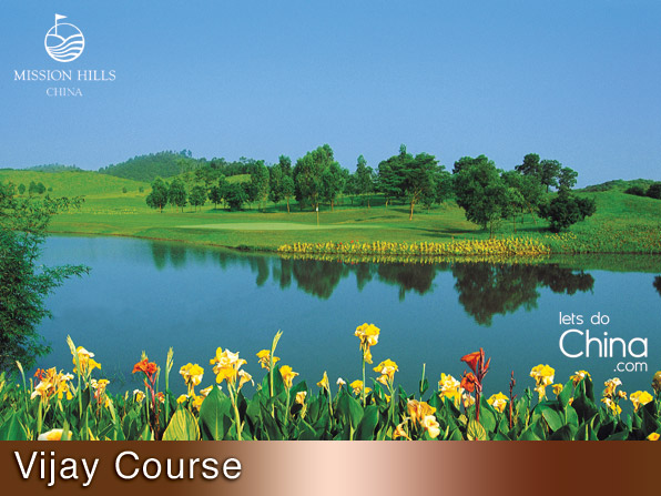 Vijay Course at Mission Hills Shenzhen