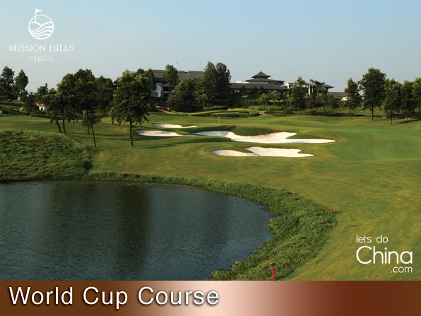 World Cup Course at Mission Hills Shenzhen