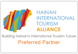LetsdoChina.com is a preferred partner of the Hainan Tourism Alliance