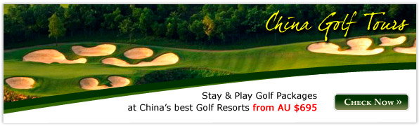 Golf Tours in China by LetsdoChina.com