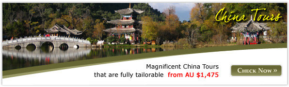 China Tours by LetsdoChina.com