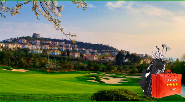 Spring City Kunming Golf Tour